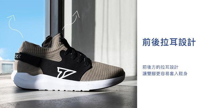 V-TEX 地表最強耐水鞋 -新款上市 限時優惠價- HELLO輕量款 - 薑黃色