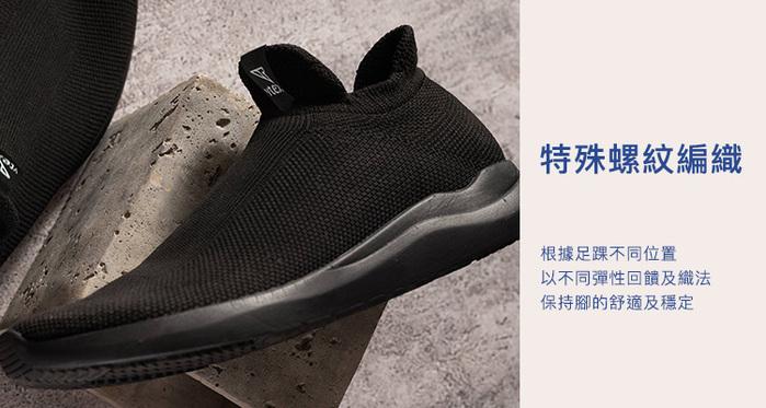 (複製)V-TEX 地表最強耐水鞋 HELLO款-黑色