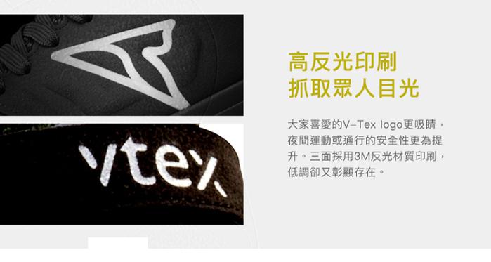 (複製)V-TEX|地表最強耐水鞋 - WEAVE款 - 墨綠色