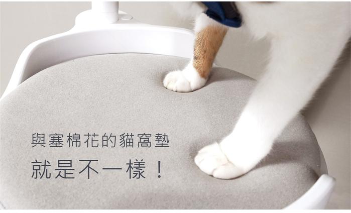 Hug|抱抱貓跳台 - 貓窩墊(直徑30公分)
