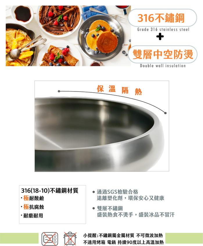 (複製)little.b|雙層不鏽鋼吸盤碗(暖暖橘)