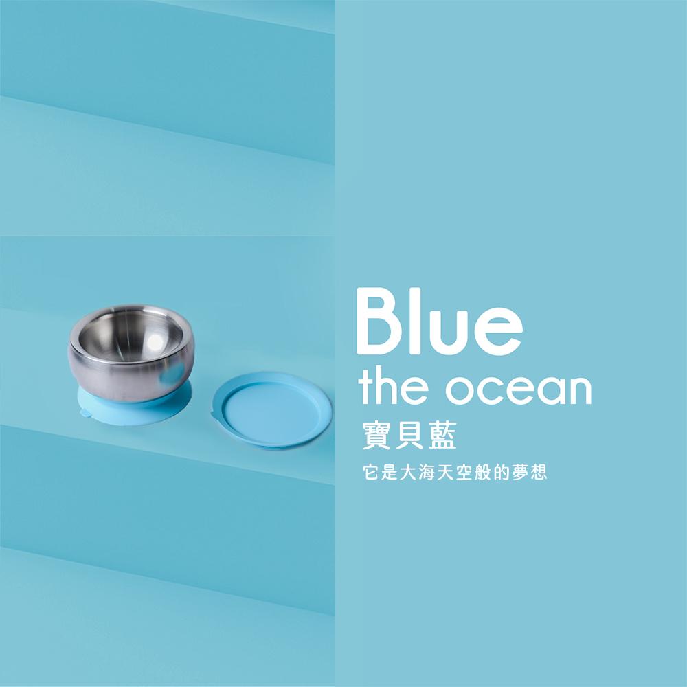 little.b|雙層不鏽鋼吸盤碗(寶貝藍)