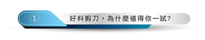 【集購】PeaceKorea|好料剪刀(2入組)
