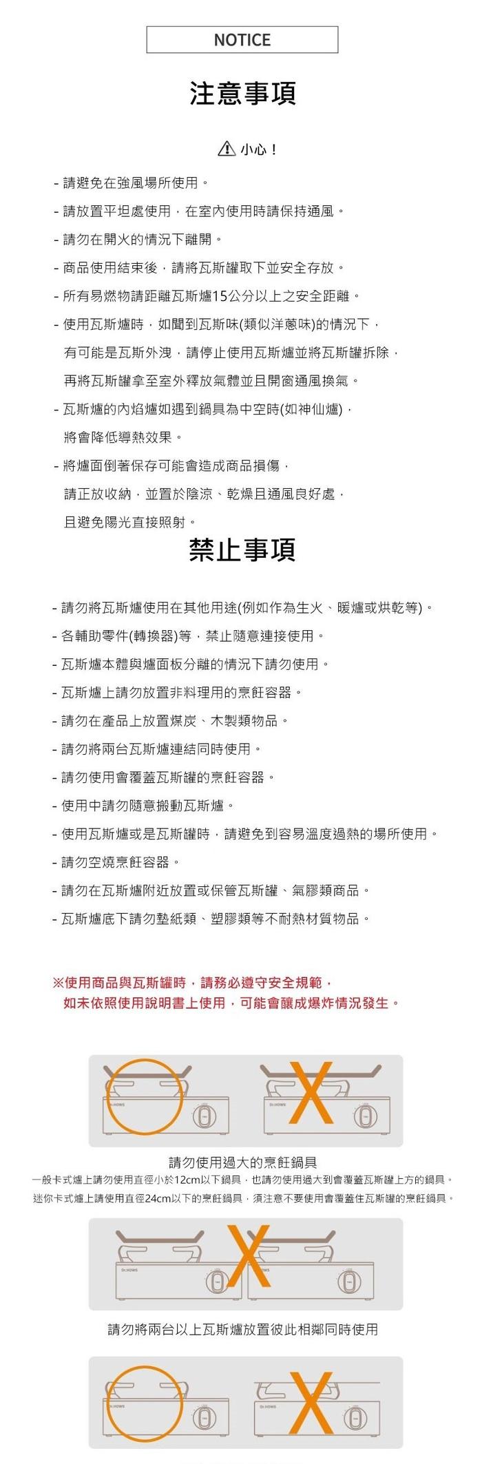(複製)【集購】PeaceKorea|好料剪刀(2入組)