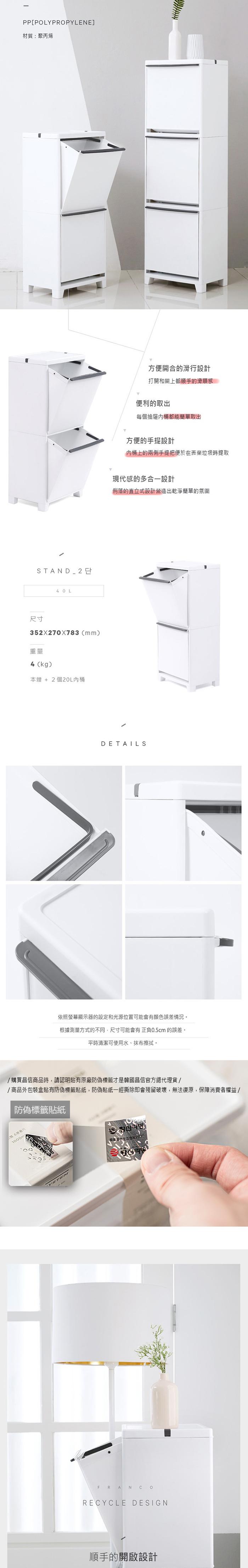 (複製)Changsin FRANCO居家抽屜3層櫃-42cm(兩色任選)