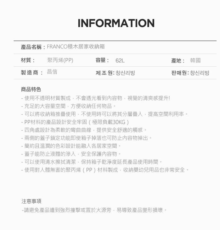 (複製)Changsin|FRANCO居家小物置物盒(兩色任選)