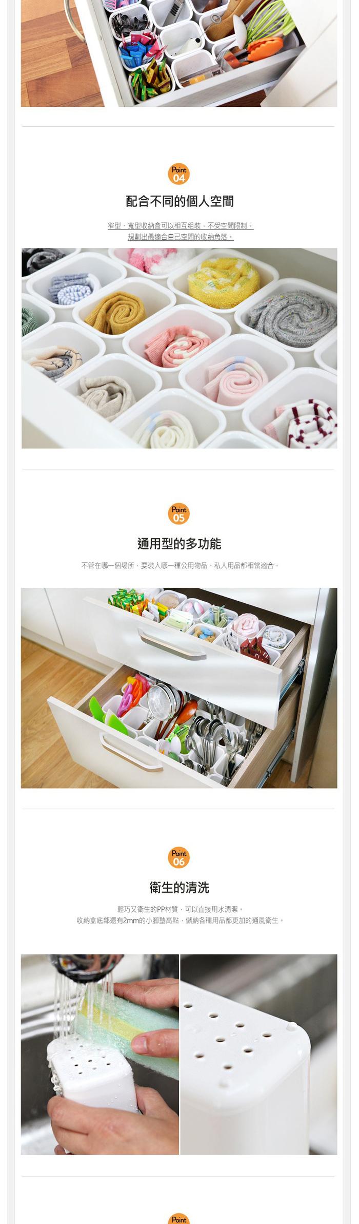 (複製)Changsin|FRANCO居家抽屜式回收櫃-40L