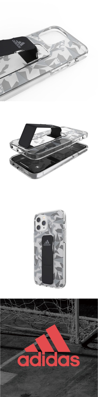 Adidas iPhone 12 / 12 Pro 手機殼 Sport 幾何圖形支架 黑色