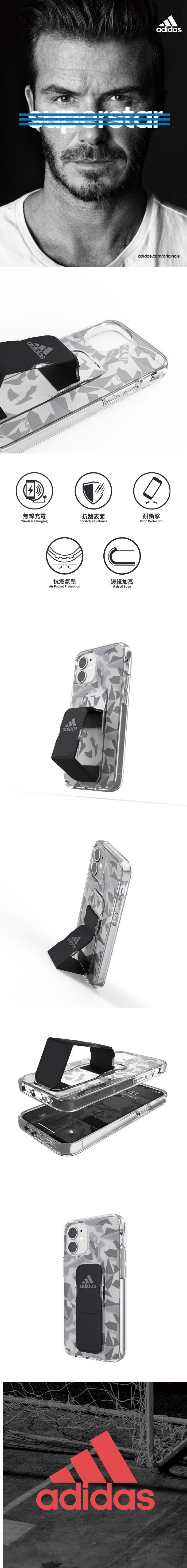Adidas|iPhone 12 mini 手機殼 Sport 幾何圖形支架 黑色