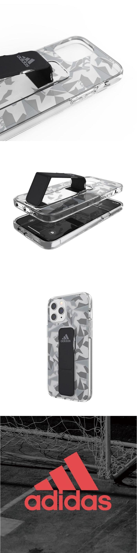 Adidas iPhone 12 Pro Max 手機殼 Sport 幾何圖形支架 黑色