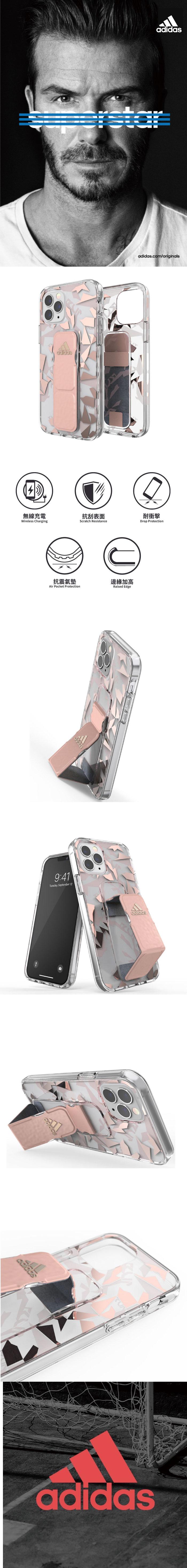 Adidas|iPhone 12 Pro Max 手機殼 Sport 幾何圖形支架 粉色