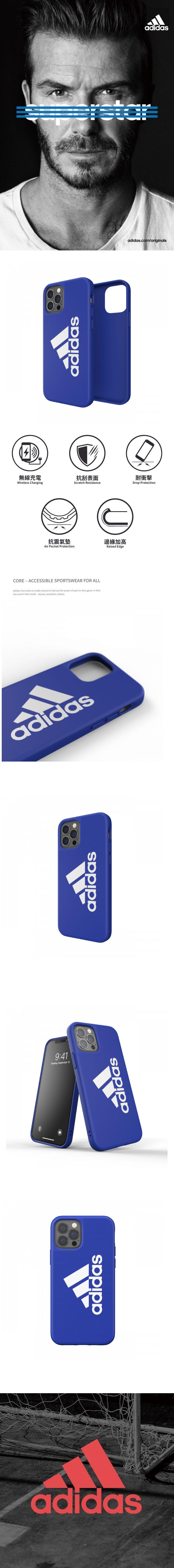 Adidas|iPhone 12 Pro Max 手機殼 Sport 經典標誌 藍色