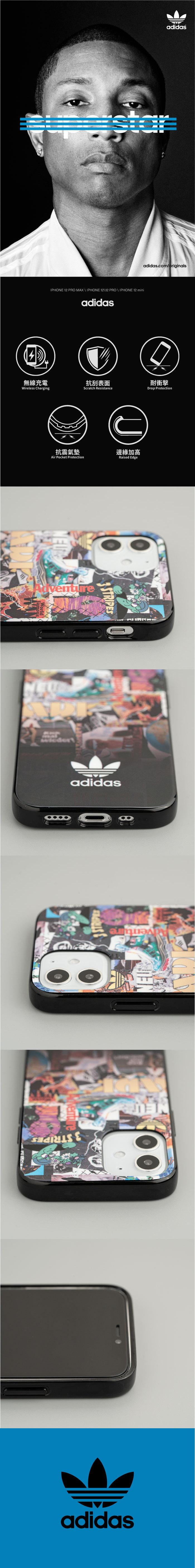 Adidas|iPhone 12 mini 手機殼 Originals Graphic 街頭