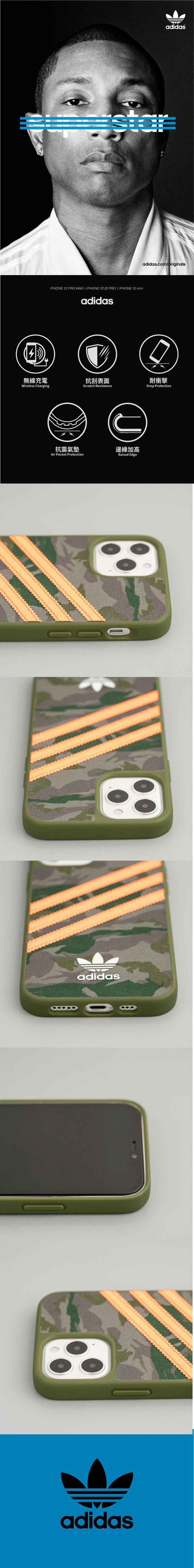 Adidas iPhone 12 Pro Max 手機殼 Originals 經典三線 迷彩系列