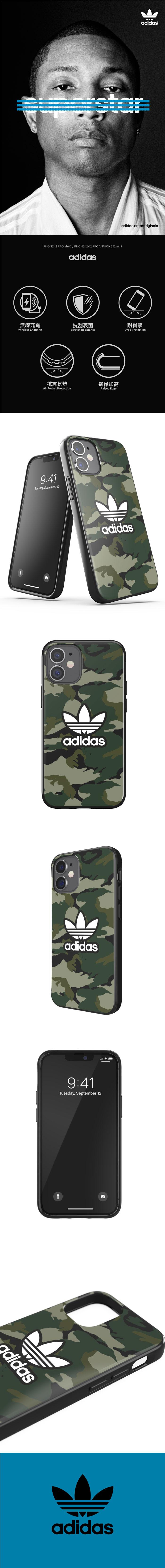 Adidas|iPhone 12 mini 手機殼 Originals CAMO 迷彩系列