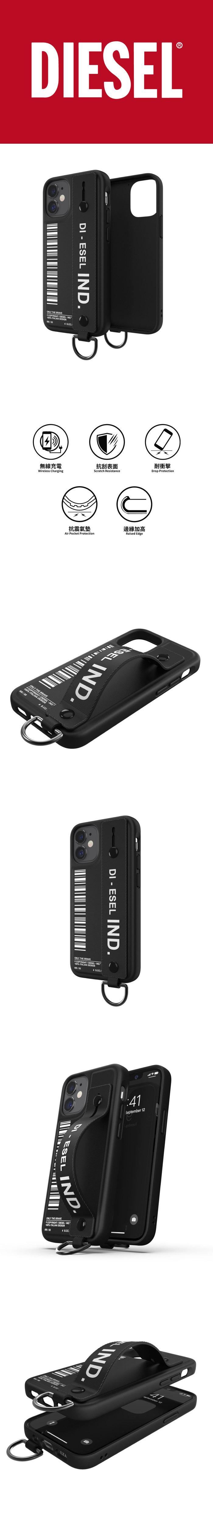 Diesel iPhone 12 mini 手機殼 支架扣環