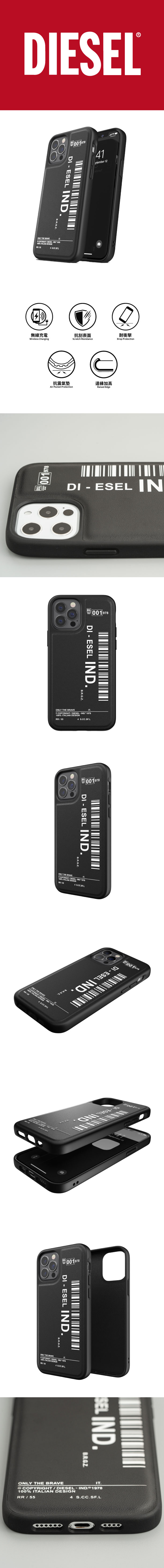 Diesel|iPhone 12 Pro Max 手機殼 條碼