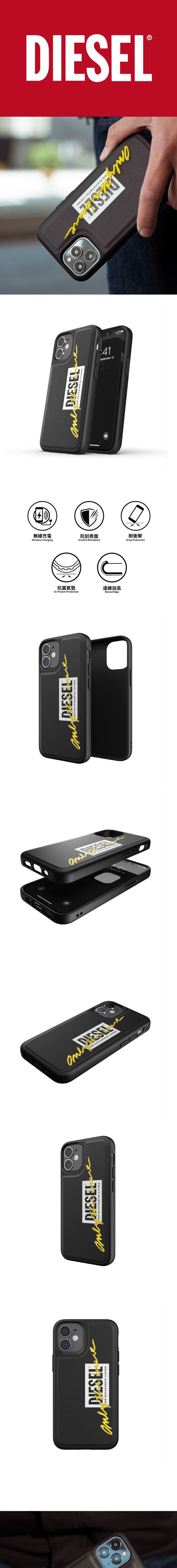 Diesel|iPhone 12 mini 手機殼 經典刺繡