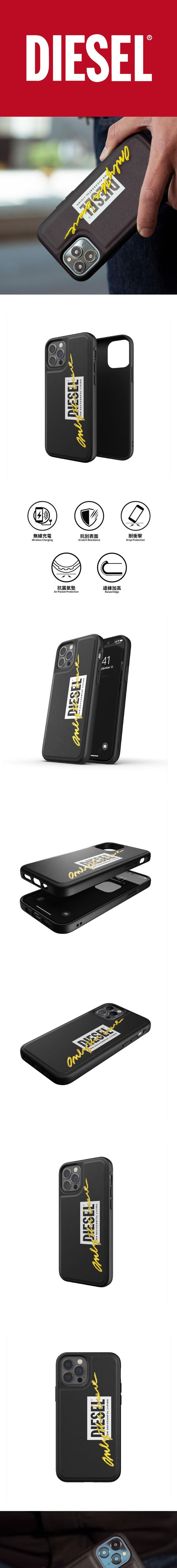 Diesel|iPhone 12 Pro Max 手機殼 經典刺繡