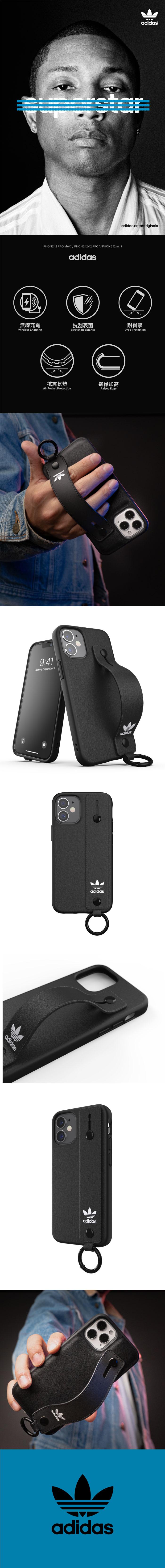 Adidas|iPhone 12 mini 手機殼 Originals 支架扣環