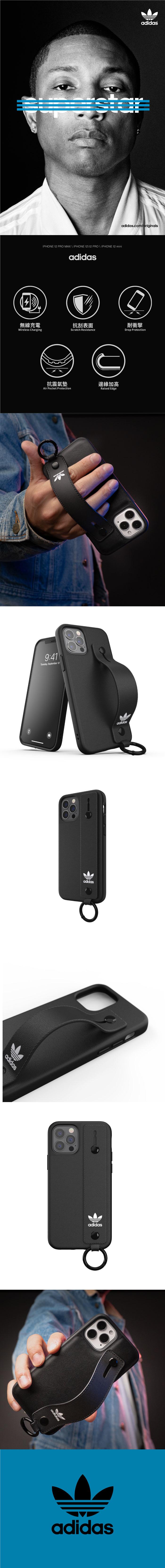 Adidas iPhone 12/12 Pro 手機殼 Originals 支架扣環