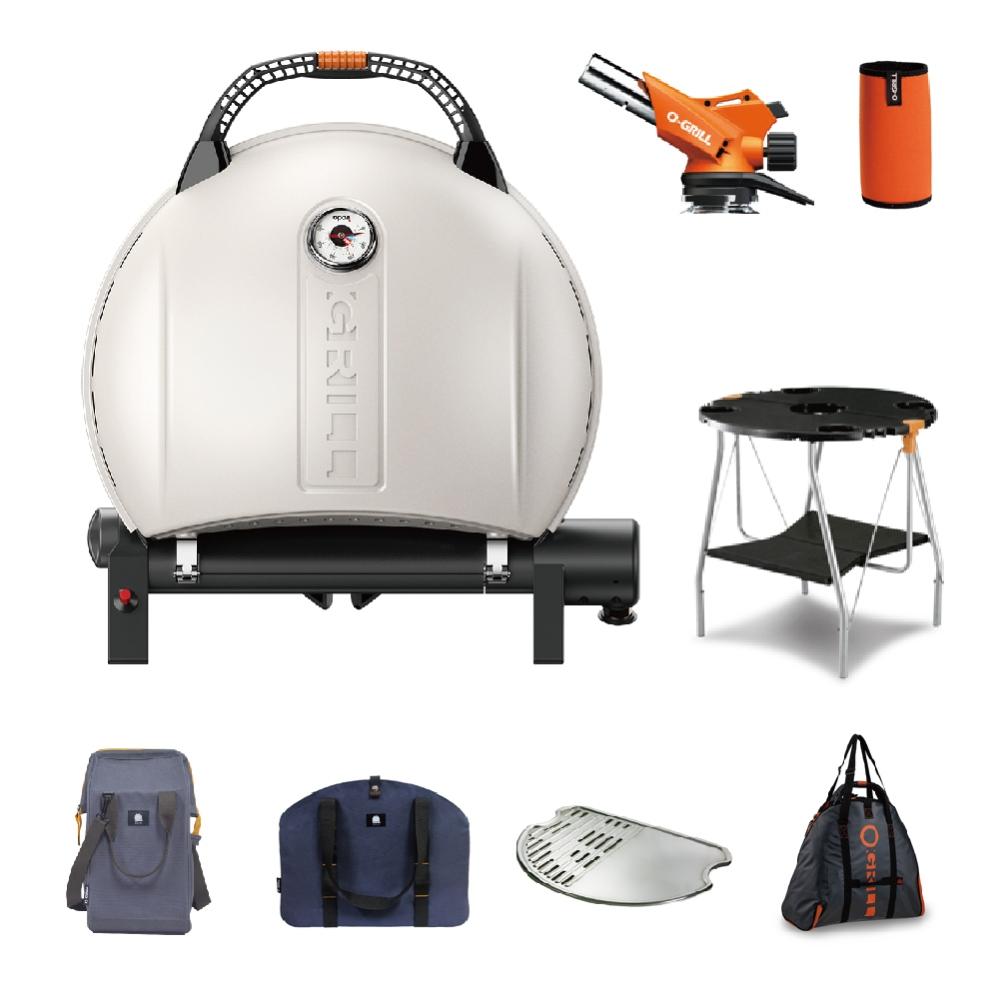 O-Grill|超值8件組 900MT 烤肉爐+圓桌+噴槍+卡式罐保護套+外袋+戶外水桶包+鋼烤盤+烤盤提袋