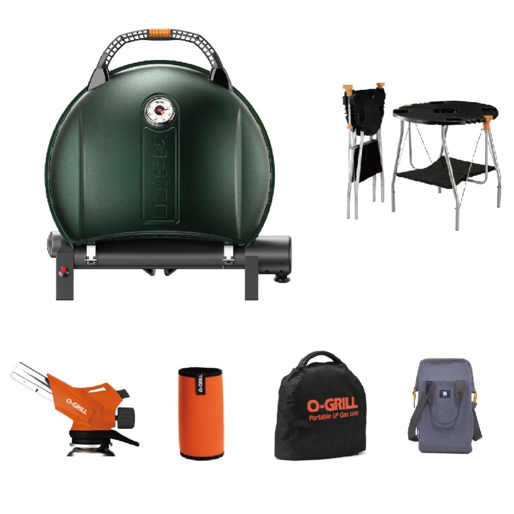 O-Grill|精選6件組900MT型 烤肉爐+O-Dock桌+GT-600噴火槍+卡式罐保護套+防塵套+戶外水桶包