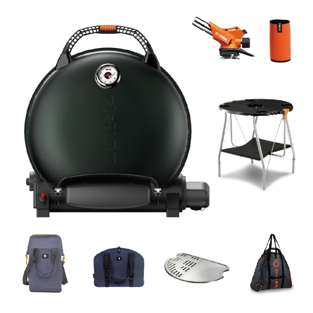 O-Grill|超值8件組 700T 烤肉爐+圓桌+噴槍+卡式罐保護套+外袋+戶外水桶包+鋼烤盤+烤盤提袋
