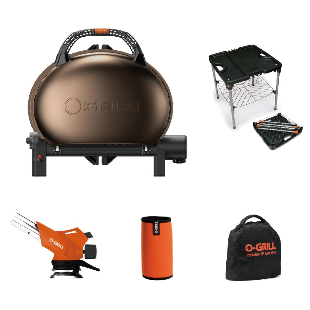 O-Grill|入門5件組 500M型+O-Dock Lite方桌+GT-600噴火槍+卡式罐保護套+防塵套