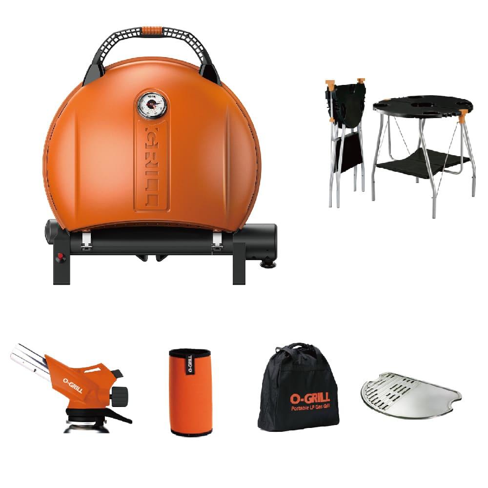 O-Grill|O-Grill 900MT美式時尚可攜式瓦斯烤肉-特選包套 超值六件組
