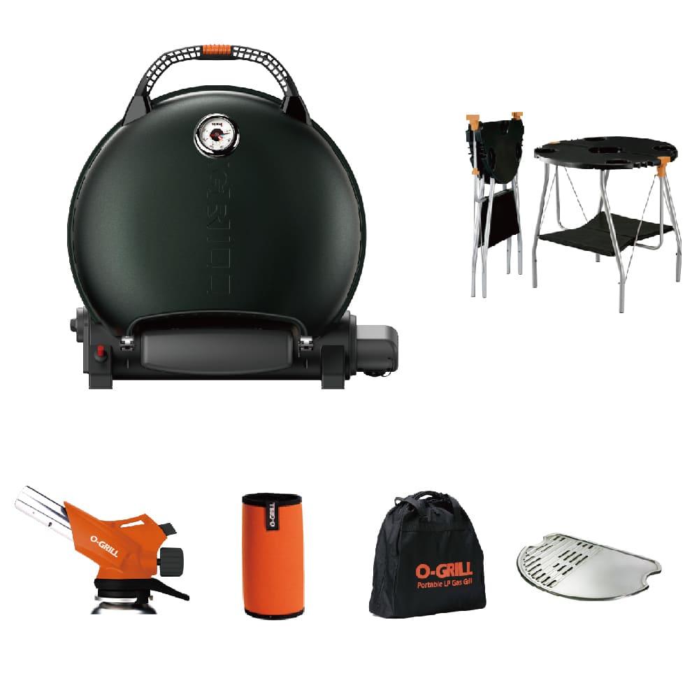 O-Grill|O-Grill 700T美式時尚可攜式瓦斯烤肉-特選包套 超值六件組