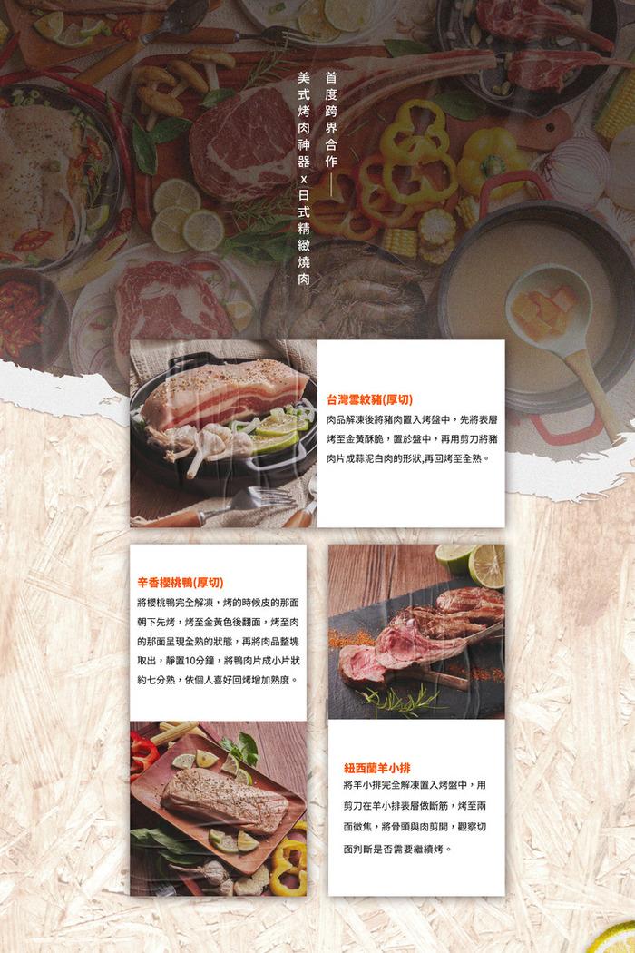 O-Grill 900MT瓦斯烤肉爐+一頭牛日式燒肉(霸氣海陸饗宴組)+炙燒噴槍+BU-015+O-Dock圓桌