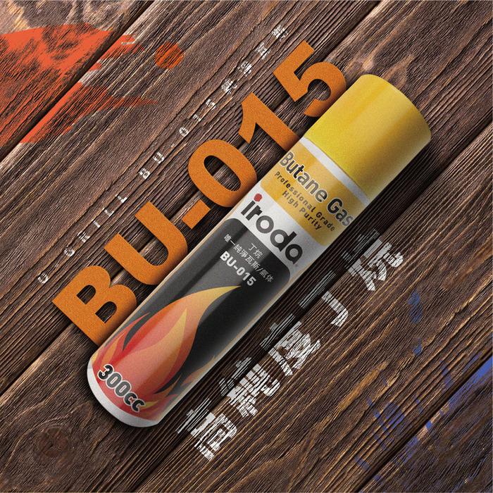 O-Grill|BU-015 打火機填充專用 純淨瓦斯 2入組