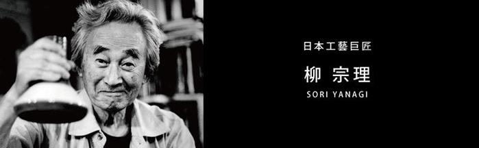 (複製)佐藤大Nendo x Zens|玻玻璃罩搭短花瓶(白)