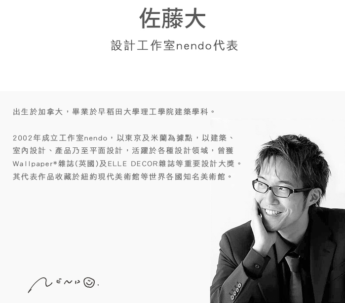佐藤大Nendo x Zens|PLANK冷水瓶(白)