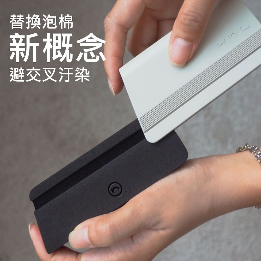 HhL Design|毛毛皂-泡棉補充包(配件)