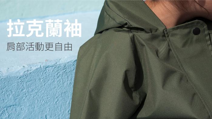 (複製)SweetThing|新・兒童風雨衣(甜心橘紅)