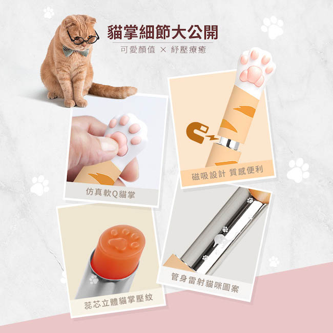 Catiss愷締思|貓掌護唇膏 - 橘貓潤色粉橘 3g