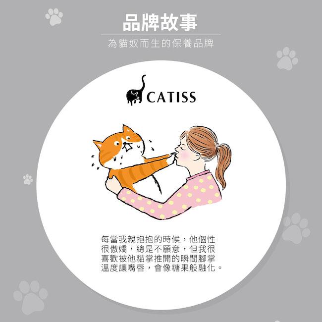 Catiss愷締思| 貓掌護唇膏 - 黑貓純淨水潤 3g