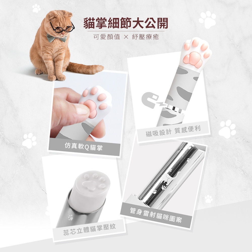 Catiss愷締思|貓掌護唇膏 - 黑貓純淨水潤 3g