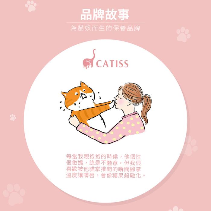 CATISS愷締思|撫平控油持妝乳 25ml