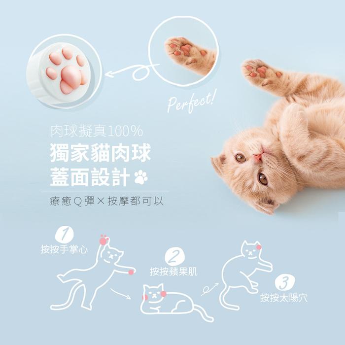 Catiss愷締思|雲朵肌養成組(持妝乳+美肌UV霜SPF30)