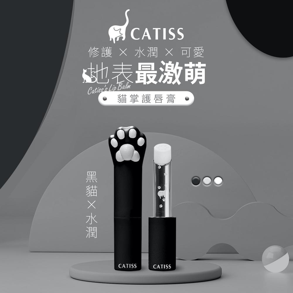 Catiss愷締思 貓掌護唇護手組- 黑貓純淨水潤