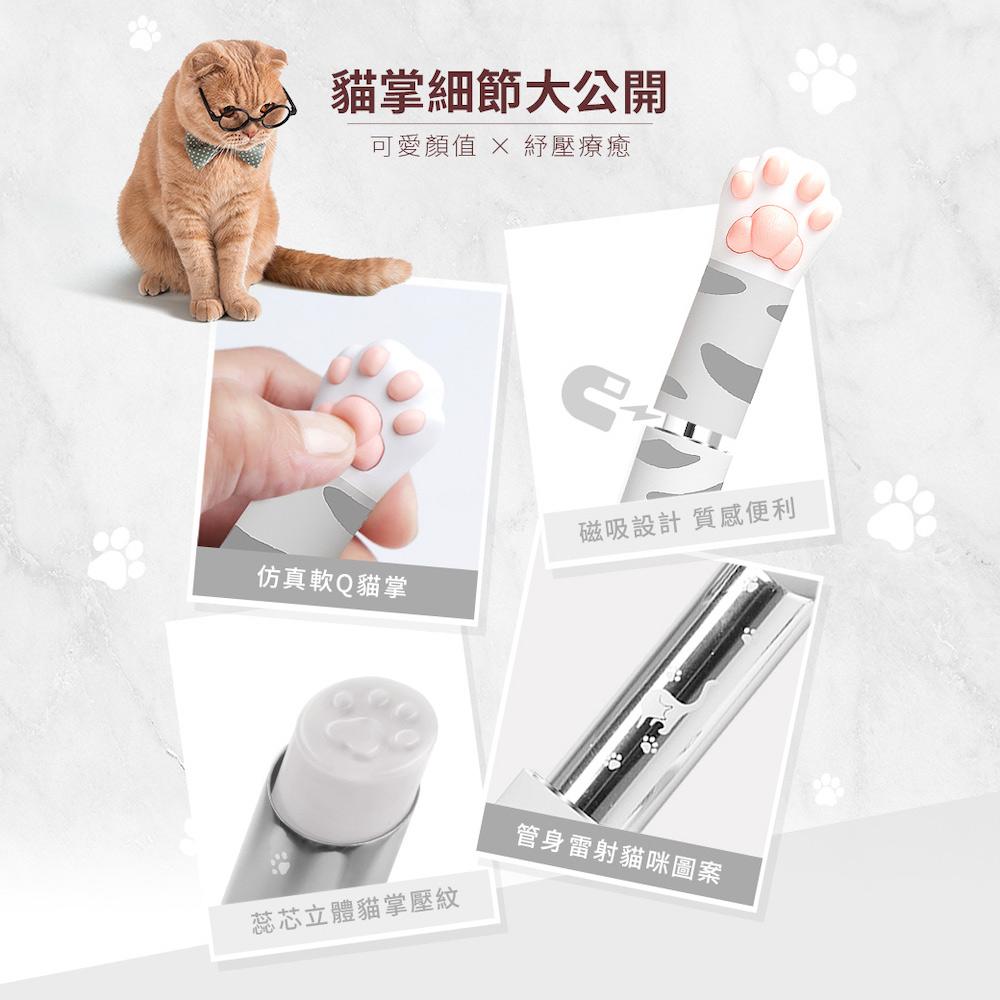 Catiss愷締思|貓掌護唇護手組- 白貓純淨水潤