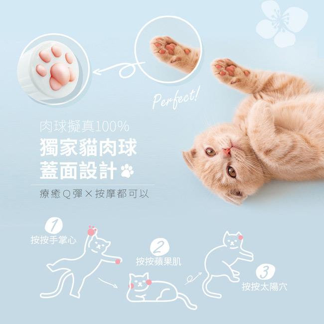 CATISS愷締思|貓掌護唇護手組- 橘貓潤色粉橘