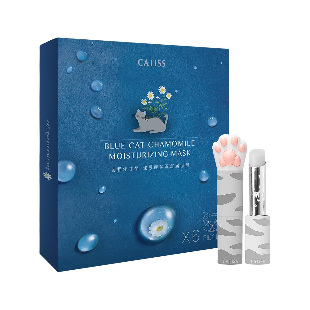 Catiss愷締思|貓掌護唇膏-灰貓+玻尿酸面膜1盒