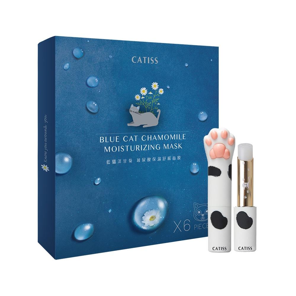 Catiss愷締思|貓掌護唇膏-乳牛+玻尿酸面膜1盒