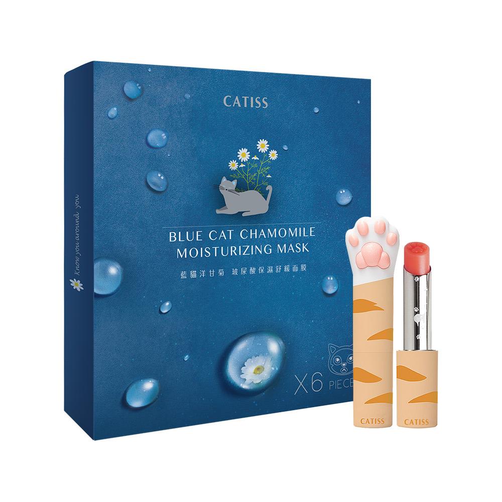 Catiss愷締思 貓掌護唇膏-橘貓+玻尿酸面膜1盒