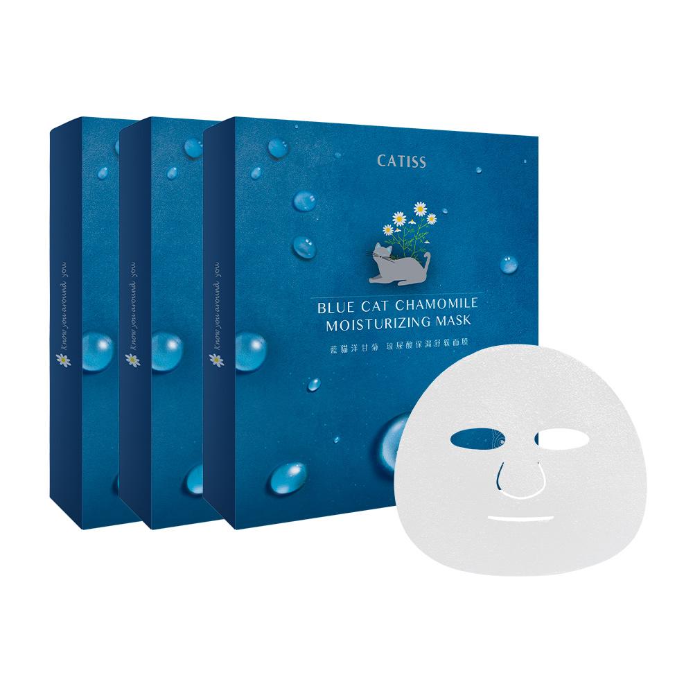 Catiss愷締思|藍貓洋甘菊 玻尿酸保濕舒緩面膜6入/盒 3入組