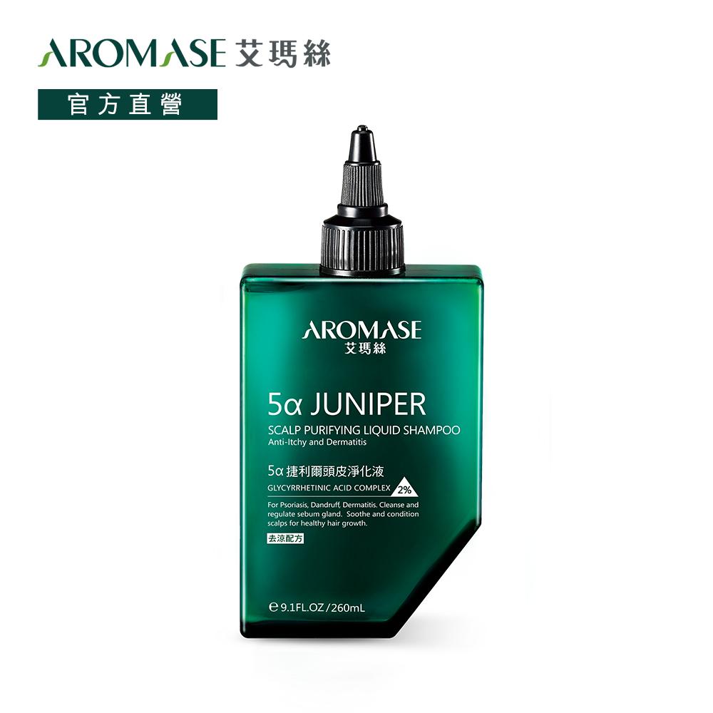 AROMASE 艾瑪絲 無涼2%5α捷利爾頭皮淨化液260ml
